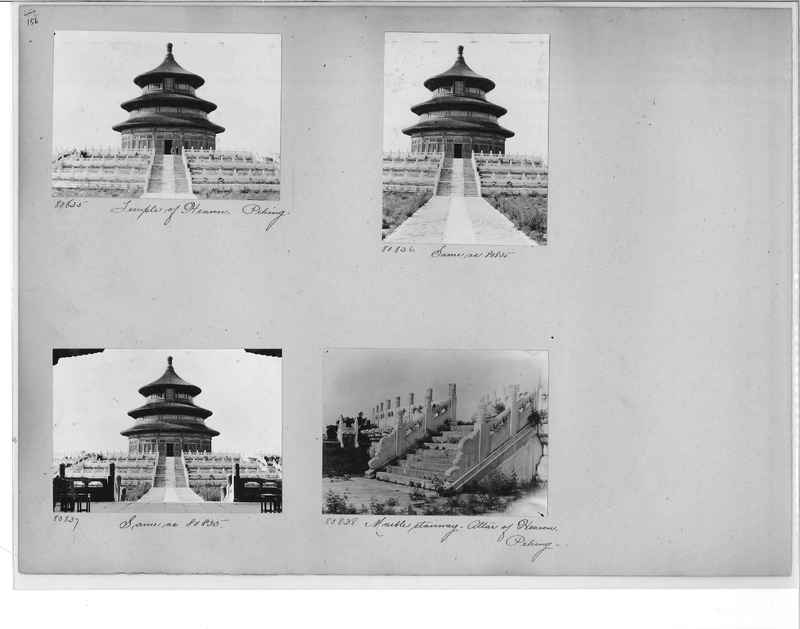 Mission Photograph Album - China #10 pg. 0156