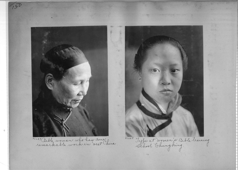 Mission Photograph Album - China #13 page 0150