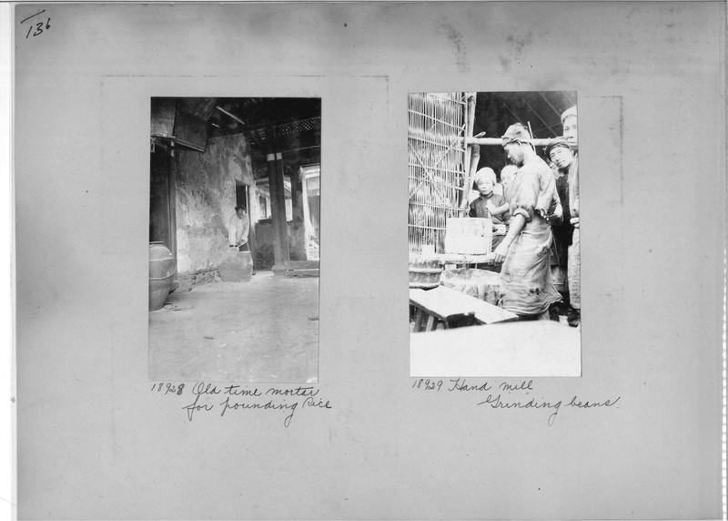 Mission Photograph Album - China #5 page 0136
