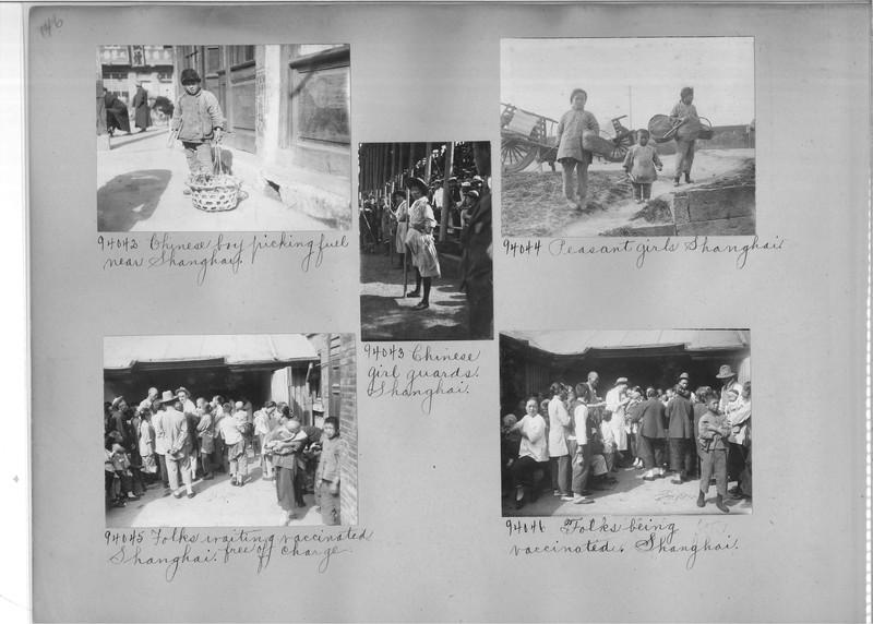 Mission Photograph Album - China #14 page 0146