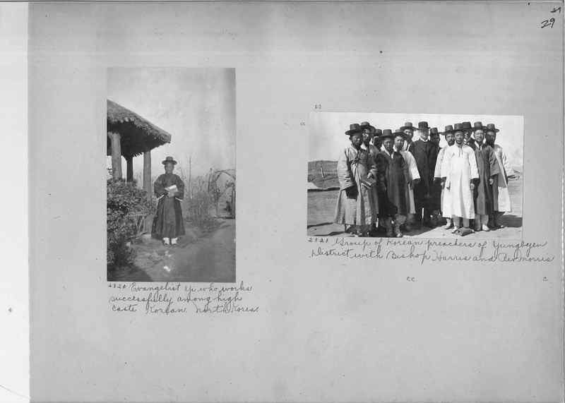 Mission Photograph Album - Korea #1 page 0029
