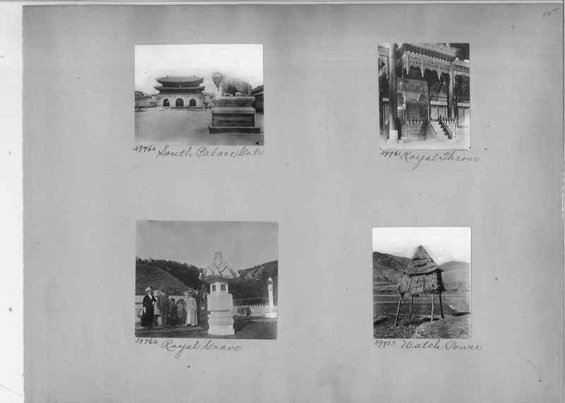 Mission Photograph Album - Korea #3 page 0015.jpg