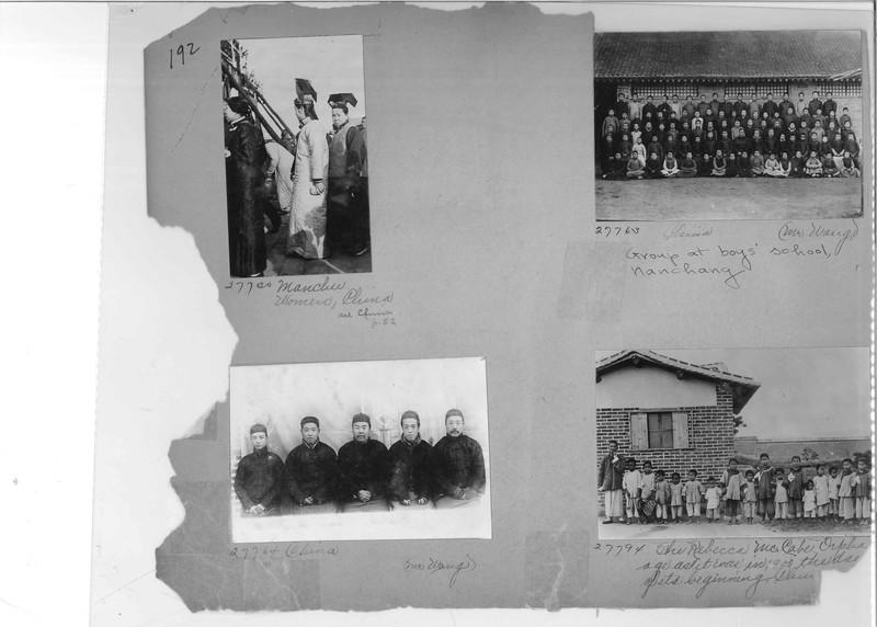 Mission Photograph Album - China #7 page 0192