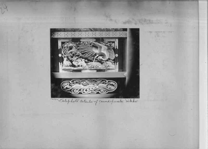 Mission Photograph Album - Japan #04 Page 0024