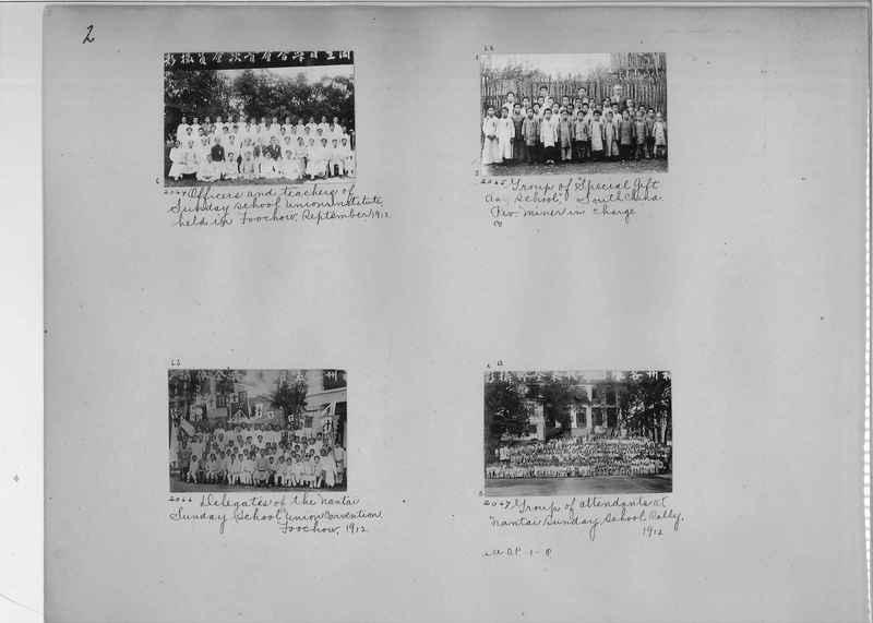 Mission Photograph Album - China #2 page  0002