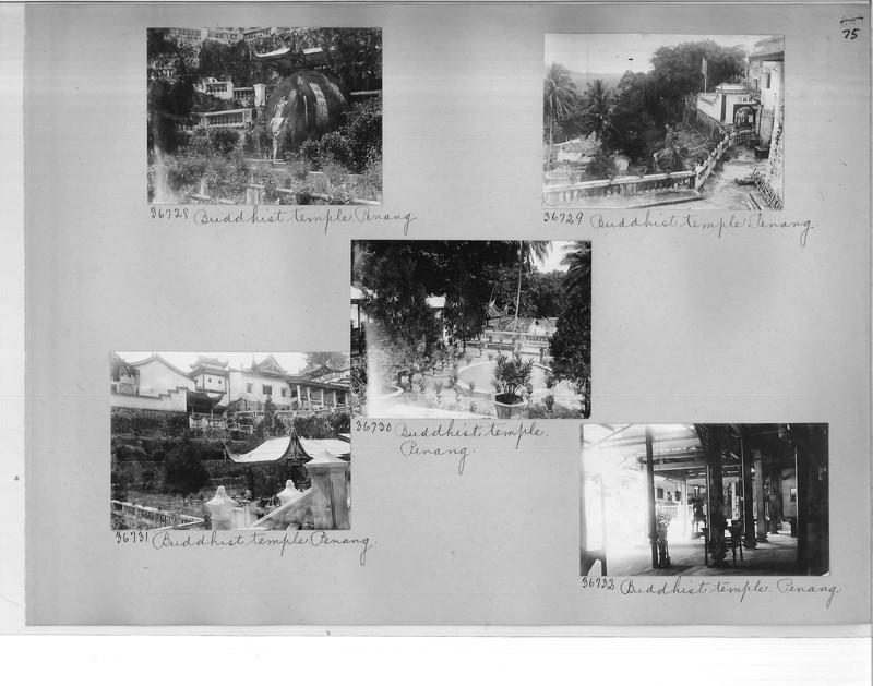 Mission Photograph Album - Malaysia #2 page 0075