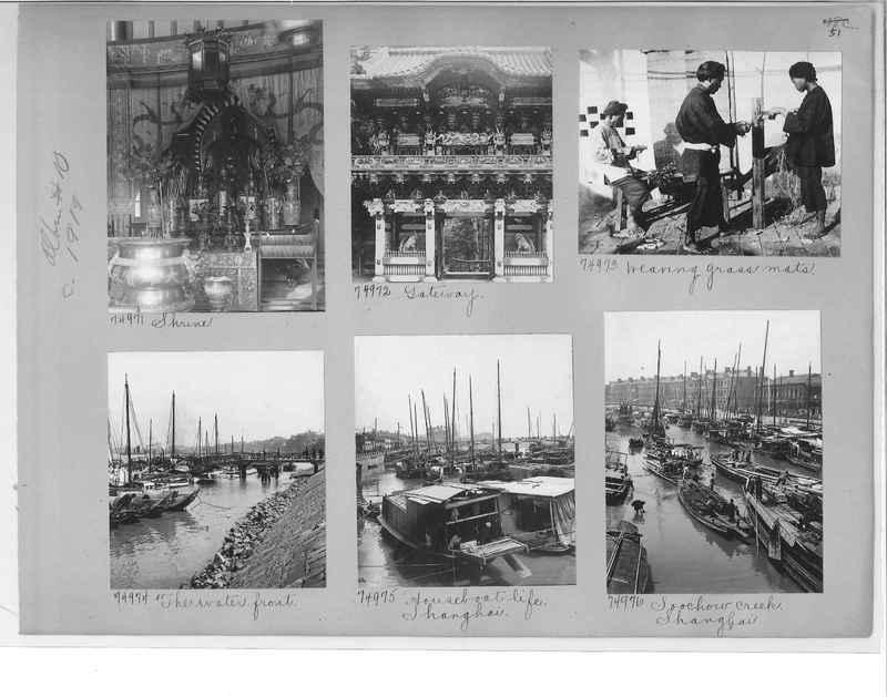 Mission Photograph Album - China #10 pg. 0051