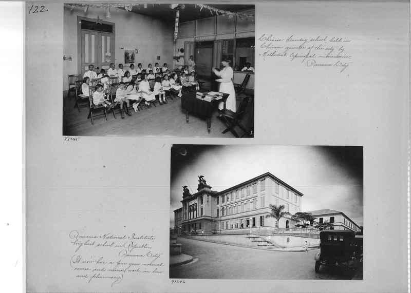 Mission Photograph Album - Panama #03 page 0122