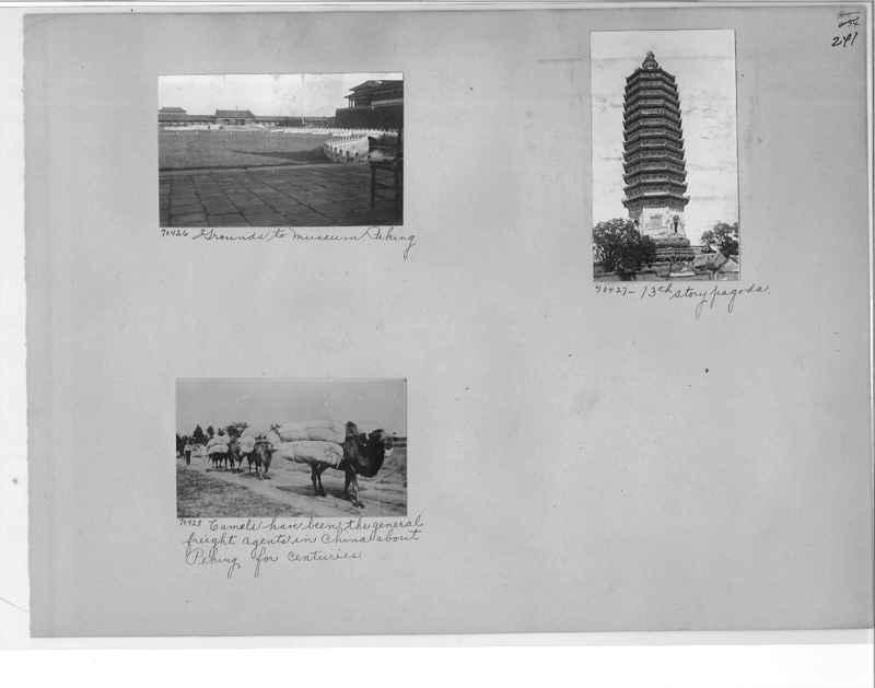 Mission Photograph Album - China #9 page 0241