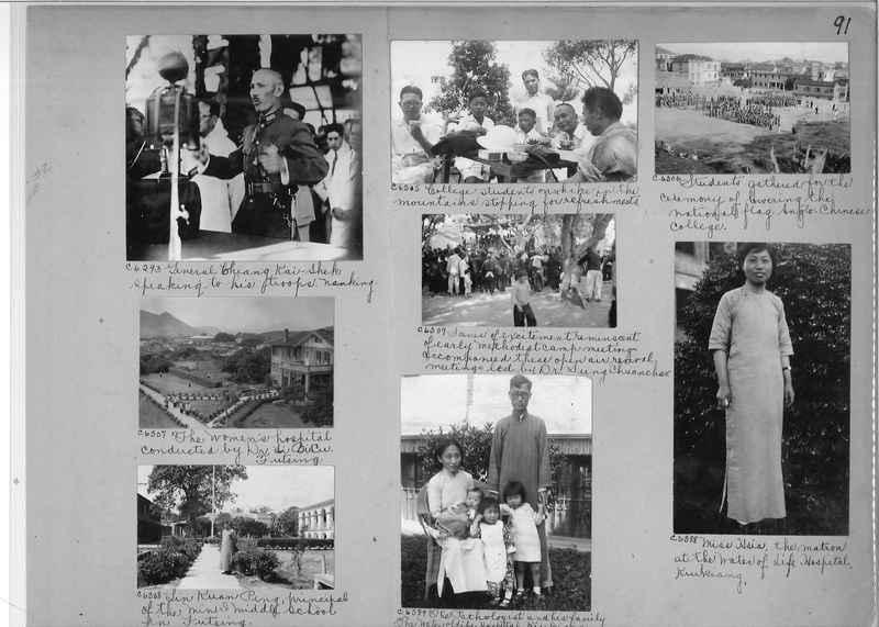 Mission Photograph Album - China #2 page  0091
