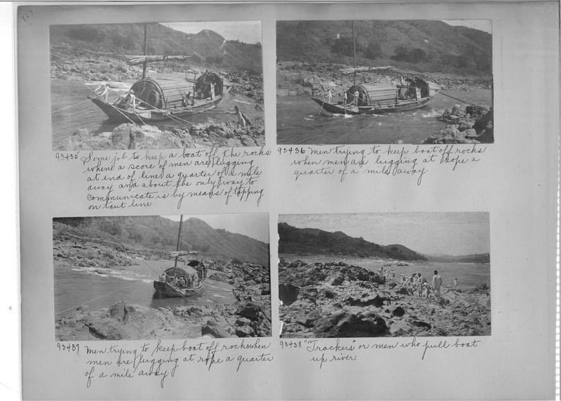 Mission Photograph Album - China #14 page 0124