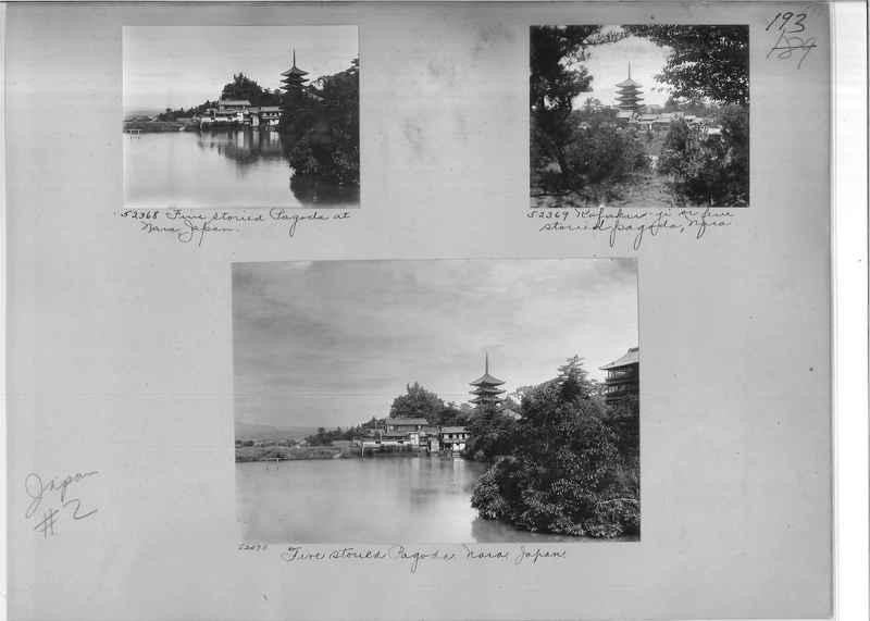 Mission Photograph Album - Japan #02 Page 0193