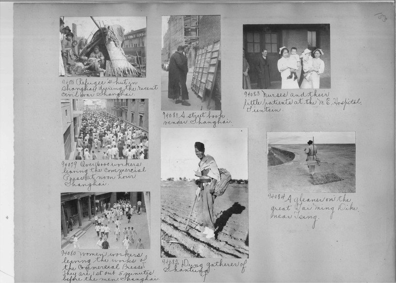 Mission Photograph Album - China #14 page 0153