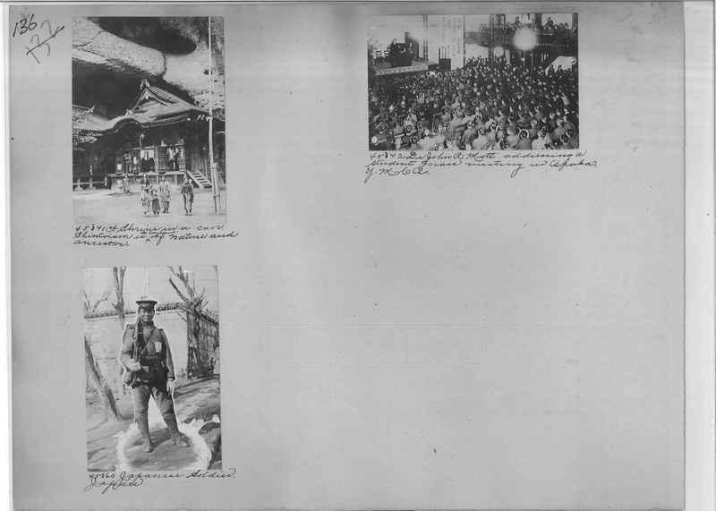 Mission Photograph Album - Japan #02 Page 0136