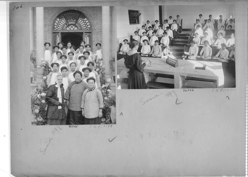 Mission Photograph Album - China #19 page 0106