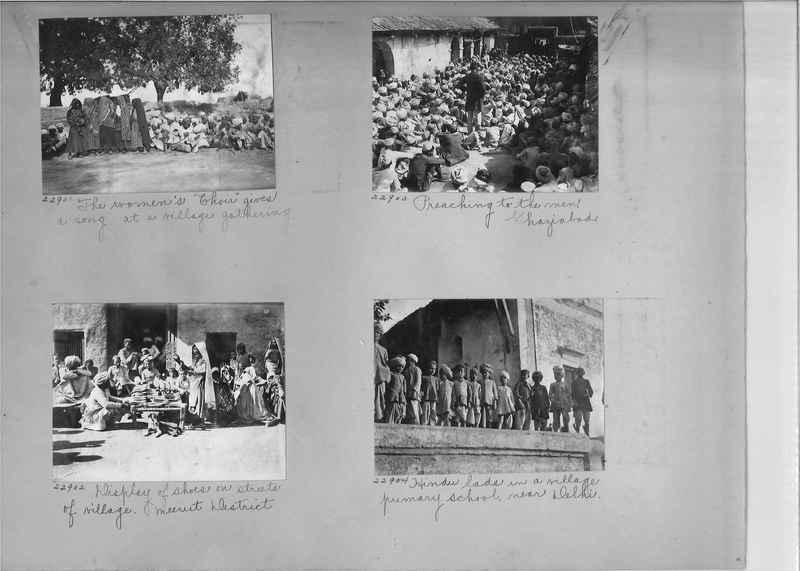 Mission Photograph Album - India #03 page_0176