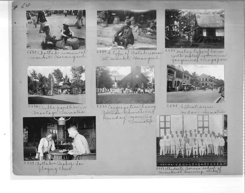 Mission Photograph Album - Malaysia #7 page 0064