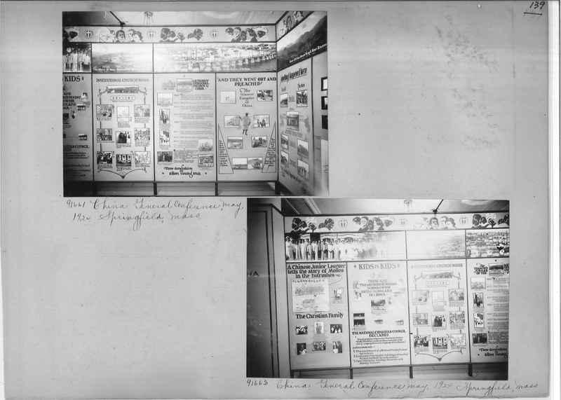 Mission Photograph Album - Miscellaneous #02 Page 0139