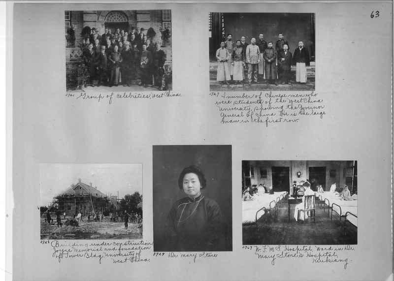 Mission Photograph Album - China #2 page  0063