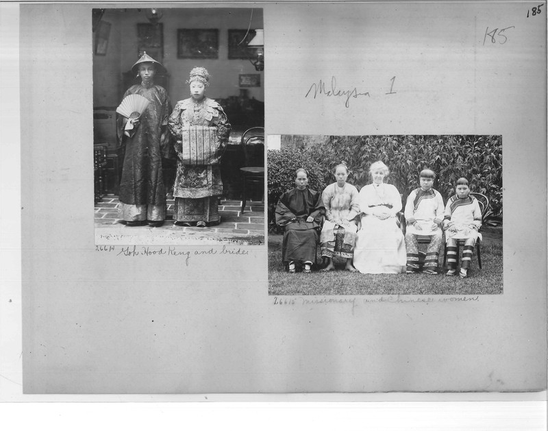 Mission Photograph Album - Malaysia #1 page 0185