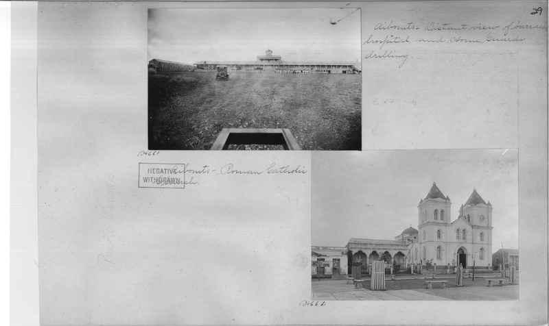 Mission Photograph Album - Puerto Rico #2 page 0029