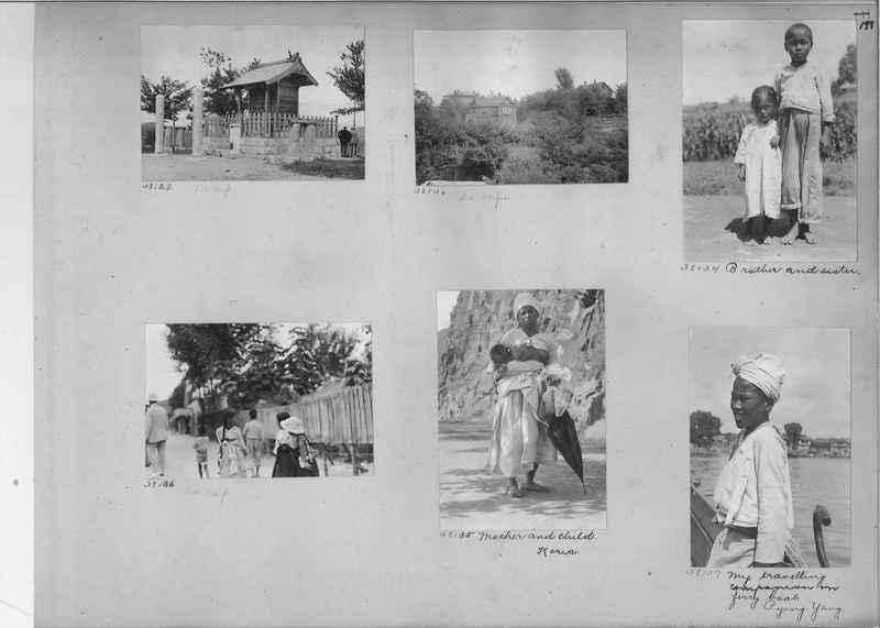 Mission Photograph Album - Korea #2 page 0199