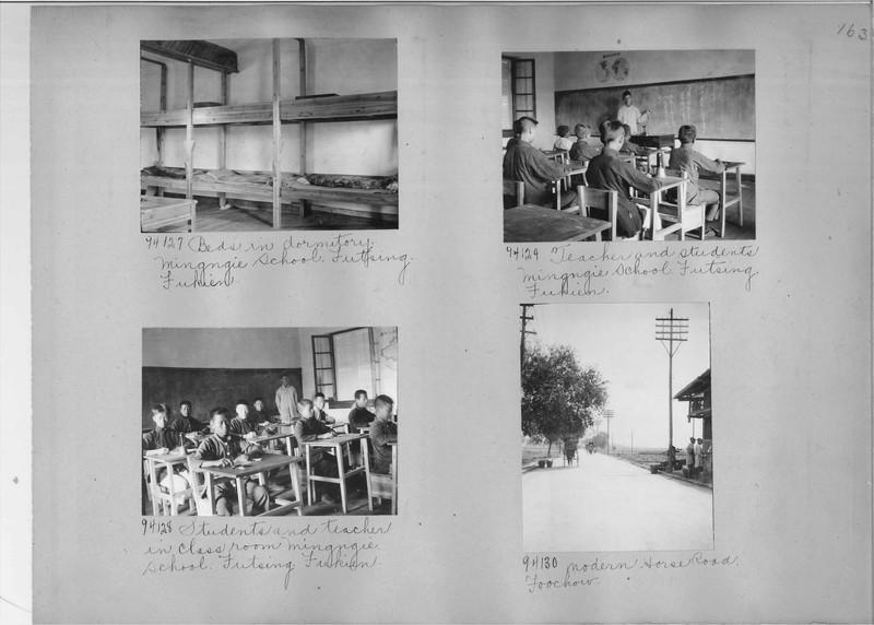 Mission Photograph Album - China #14 page 0163