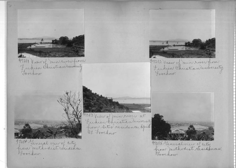 Mission Photograph Album - China #15 page 0002