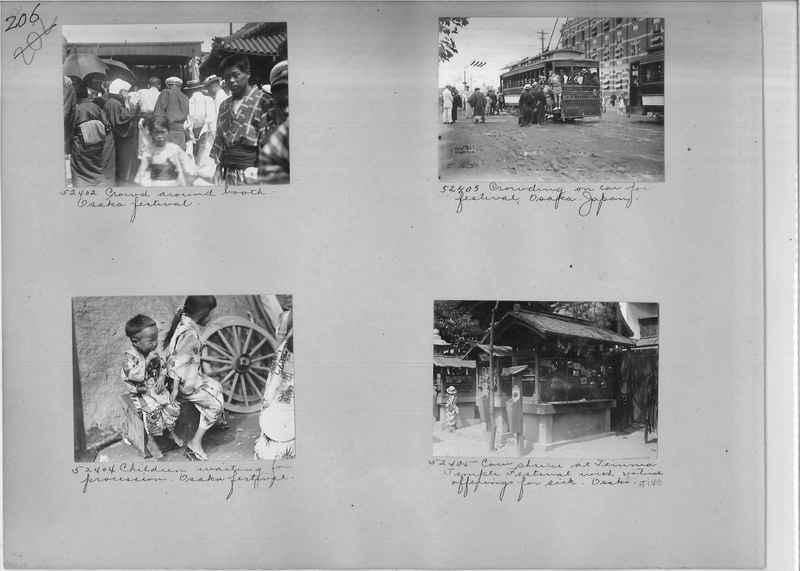 Mission Photograph Album - Japan #02 Page 0206