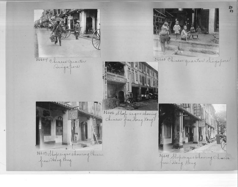 Mission Photograph Album - Malaysia #2 page 0053