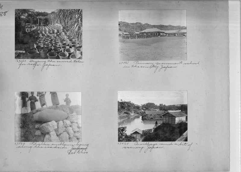 Mission Photograph Album - Japan #05 Page 0088