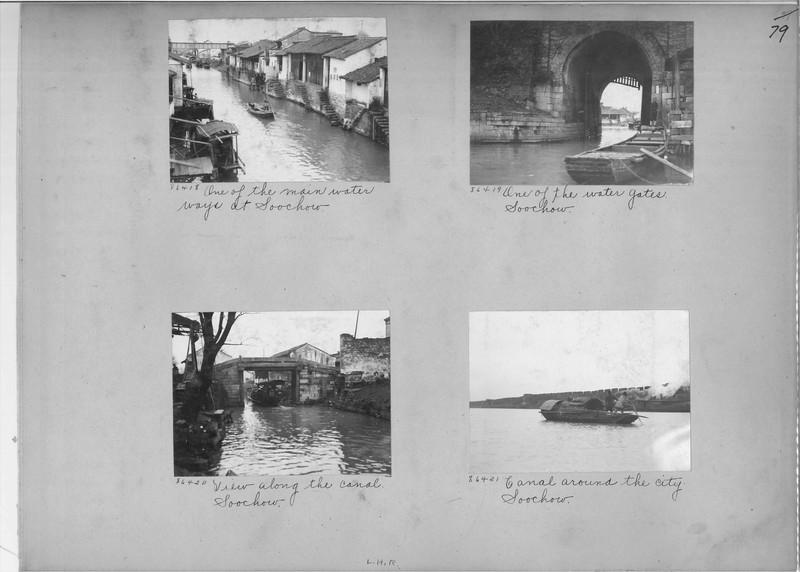 Mission Photograph Album - China #13 page 0079