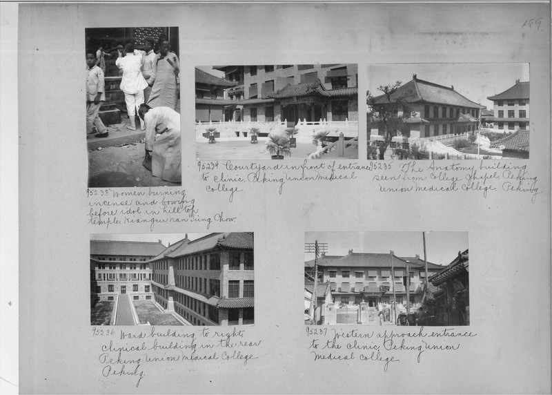 Mission Photograph Album - China #14 page 0189