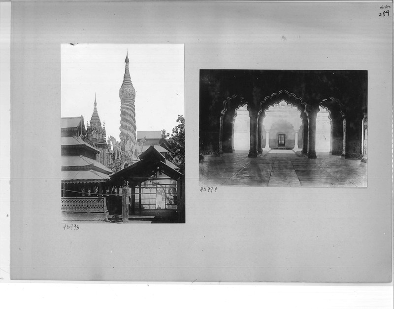 Mission Photograph Album - Malaysia #2 page 0259