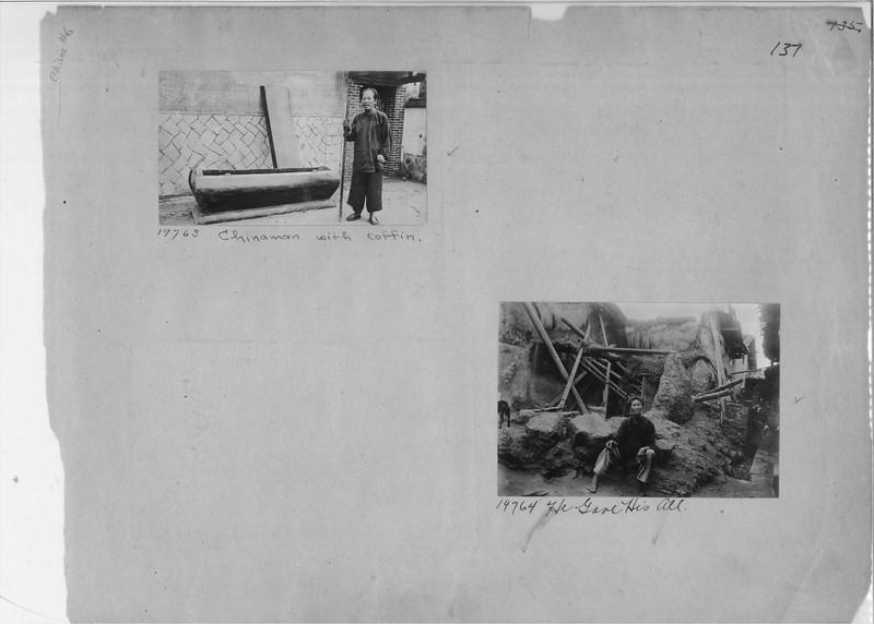 Mission Photograph Album - China #6 page 0137