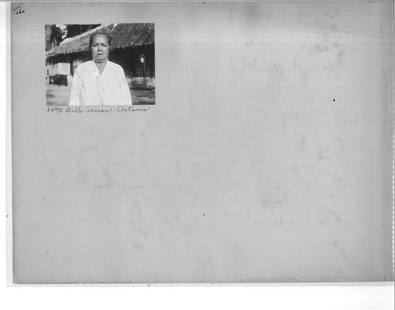 Mission Photograph Album - Malaysia #2 page 0260