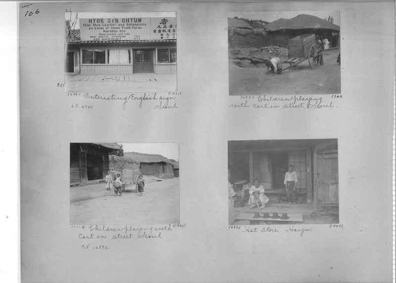 Mission Photograph Album - Korea #1 page 0106