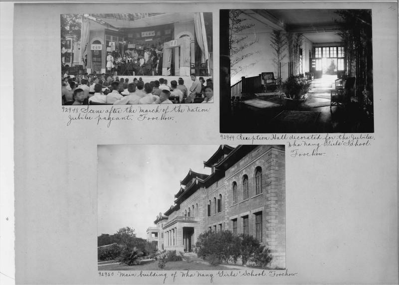 Mission Photograph Album - China #14 page 0111