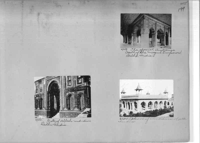 Mission Photograph Album - India #08 Page 0199