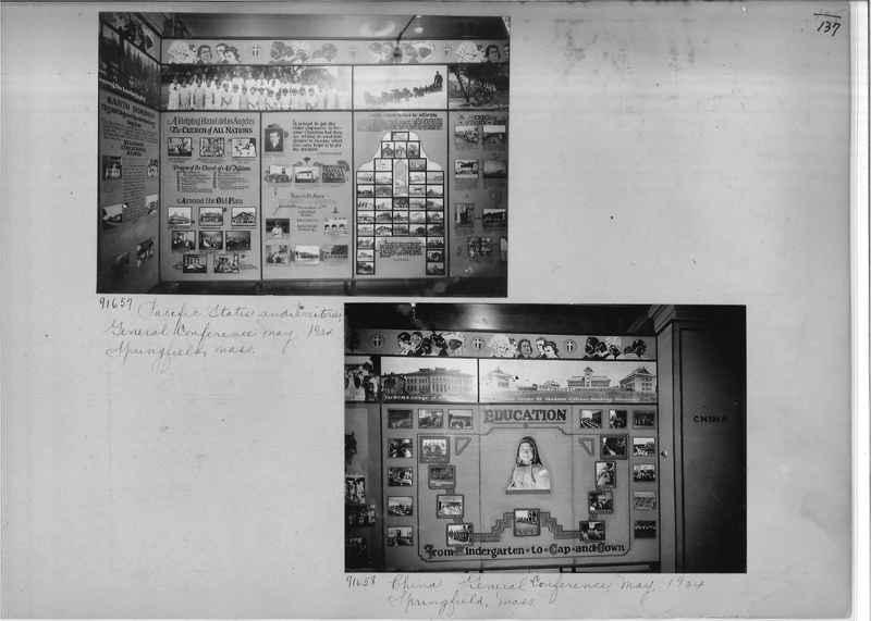 Mission Photograph Album - Miscellaneous #02 Page 0137
