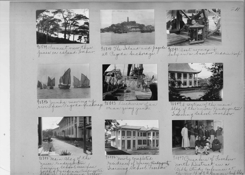 Mission Photograph Album - China #14 page 0211