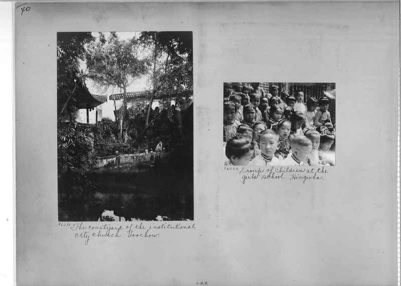 Mission Photograph Album - China #13 page 0040