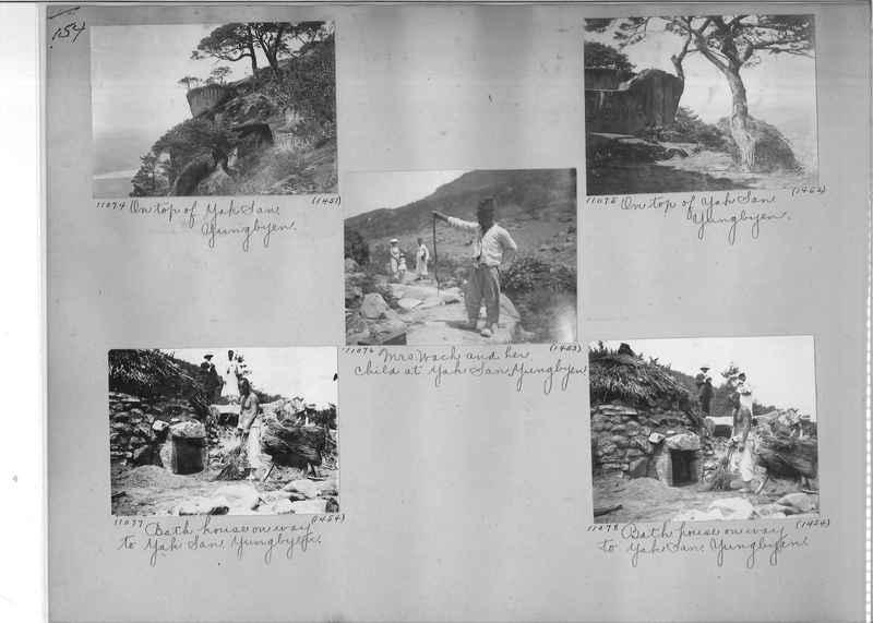 Mission Photograph Album - Korea #1 page 0154