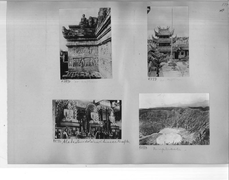 Mission Photograph Album - Malaysia #2 page 0211