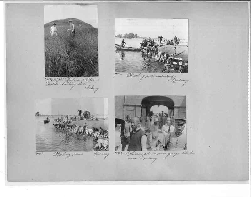 Mission Photograph Album - China #10 pg. 0036