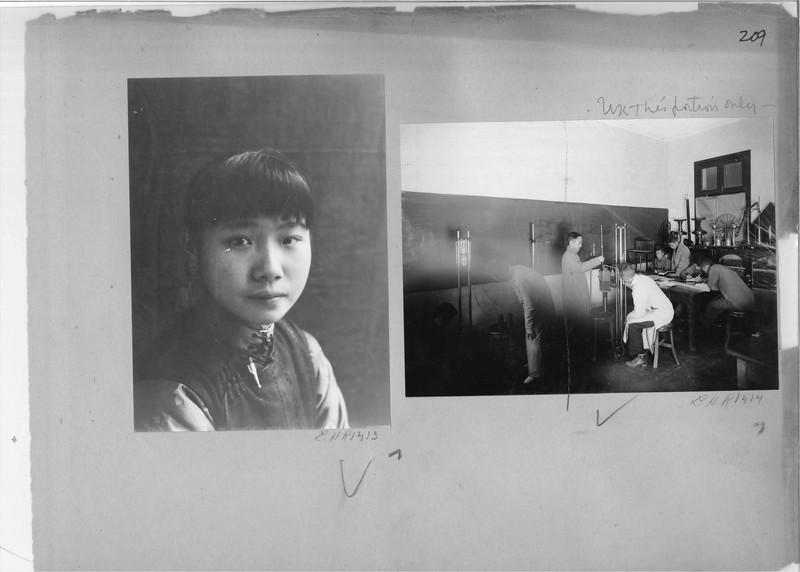 Mission Photograph Album - China #19 page 0209