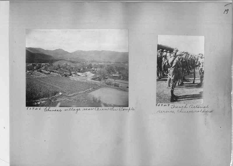 Mission Photograph Album - China #12 page 0019