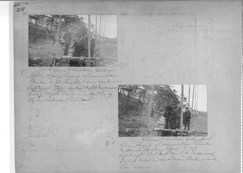 Mission Photograph Album - Korea OP #1 page 0038