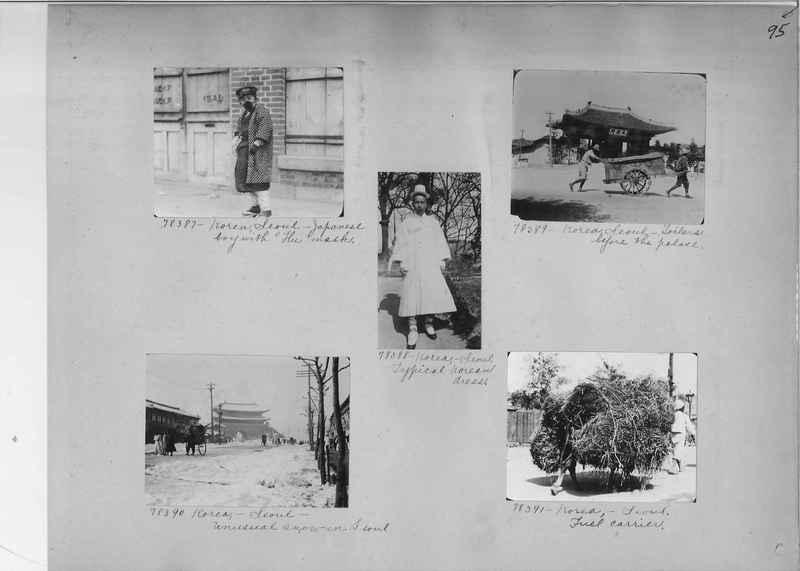 Mission Photograph Album - Korea #5 page 0095