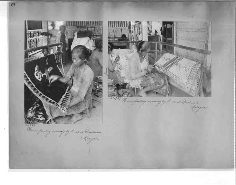Mission Photograph Album - Malaysia #4 page 0056